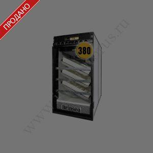 brinsea ovaeasy 380 advance med kylning 4