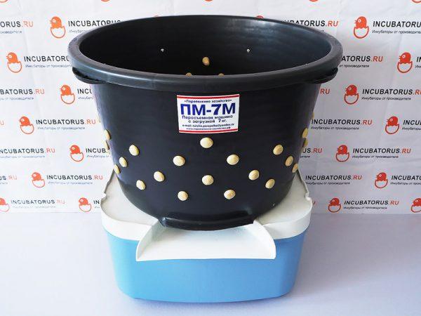 Перосъемная машина ПМ-7М