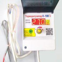 Терморегулятор 0-100