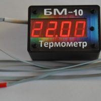 Термометр БМ-10 высокоточный