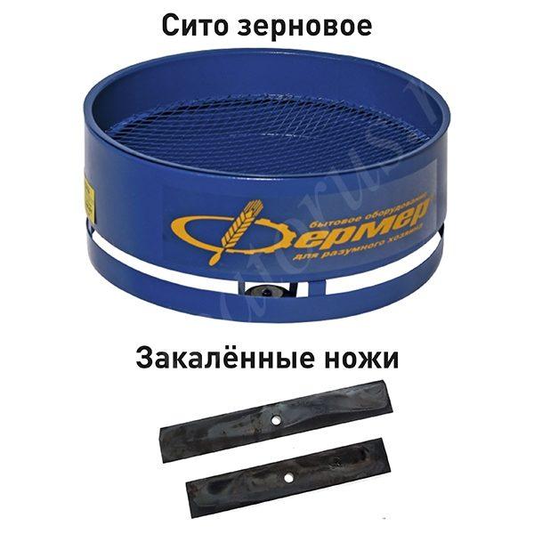 Измельчитель зерна ФЕРМЕР ИЗЭ-25