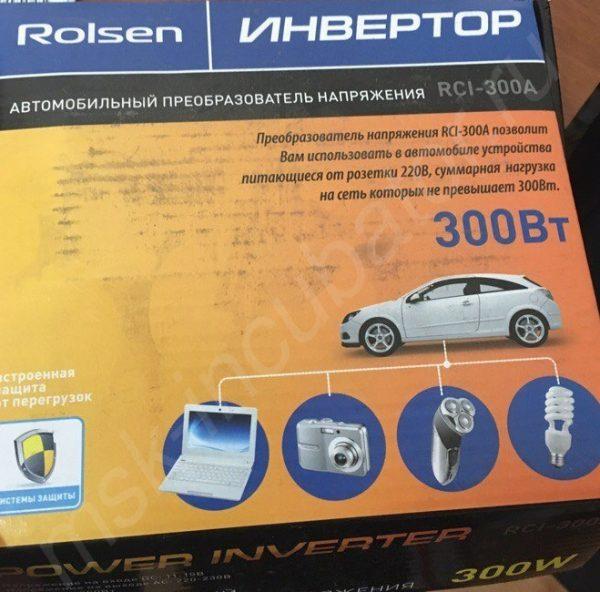 Инвертор rci-300 А