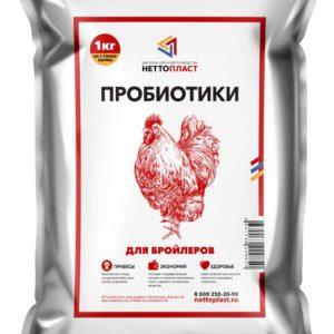 Пищевые пробиотики 1 кг