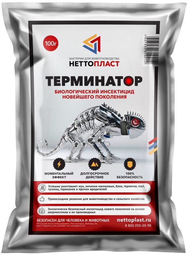 Уничтожитель насекомых «Терминатор»