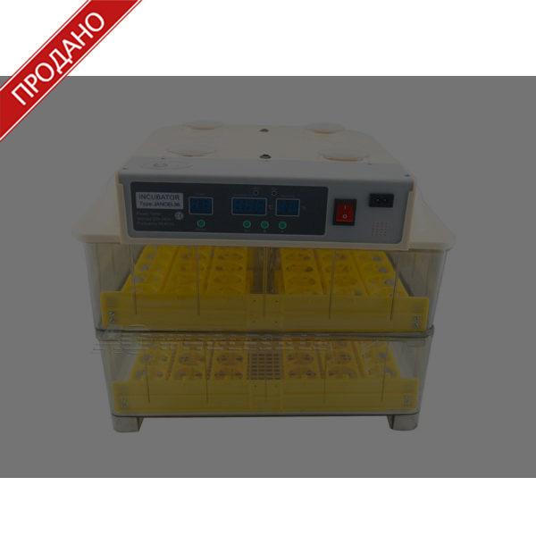 inkubator janoel 96 1