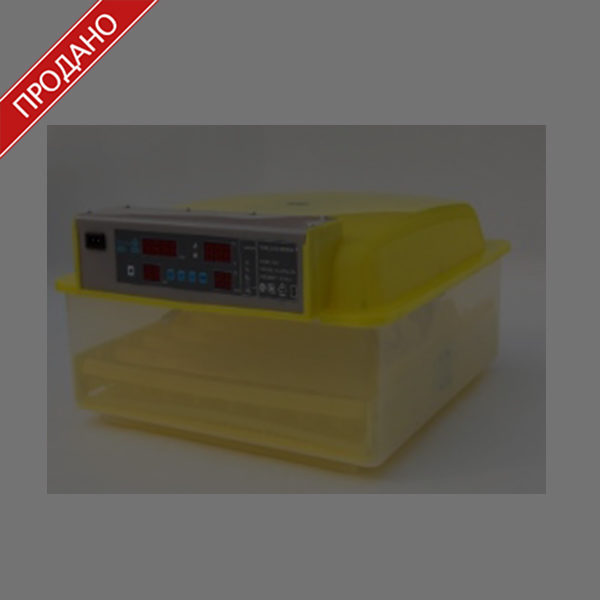 inkubator ln2 56 1