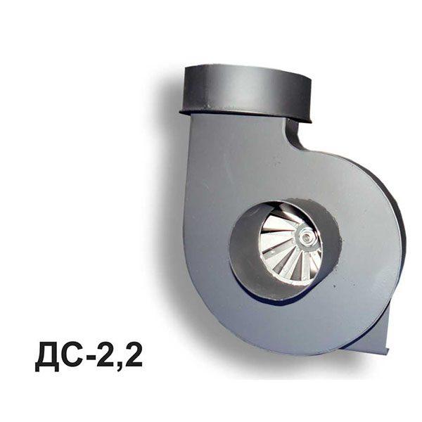 Дымосос 250 Вт 220В левого исполнения (ДС-2,2-220-250-Л)