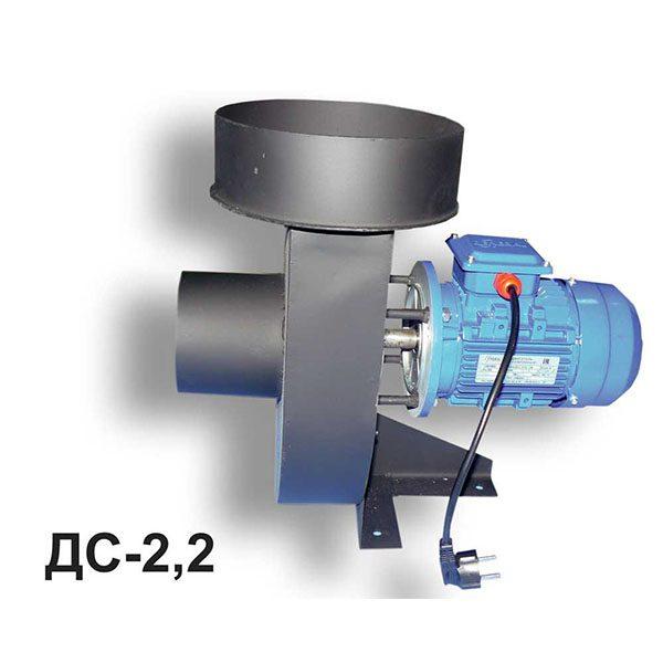 Дымосос 250 Вт 220В правого исполнения (ДС-2,2-220-250)