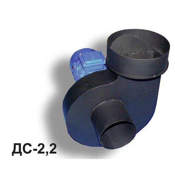 Дымосос 370 Вт 380В правого исполнения (ДС-2,2-380-370)