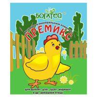 «Богатей» для цыплят, утят, гусят, индюшат и другой домашней птицы 500
