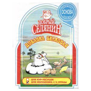 «Добрый селянин» для цыплят, утят, гусят, индюшат