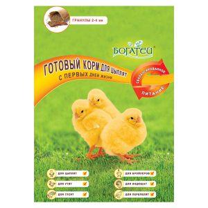 «Богатей» для цыплят с первых дней жизни с пробиотиком