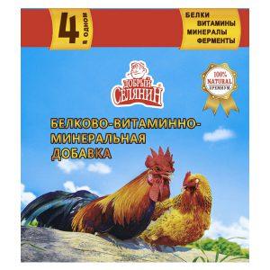 «Добрый селянин» для сельскохозяйственной птицы с ферментами 500