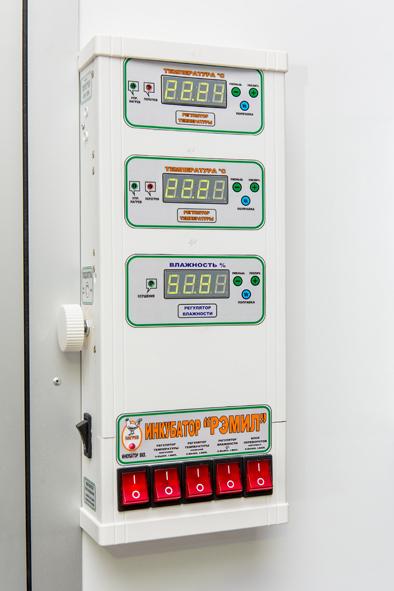 Инкубатор выводной Рэмил-3000Ц