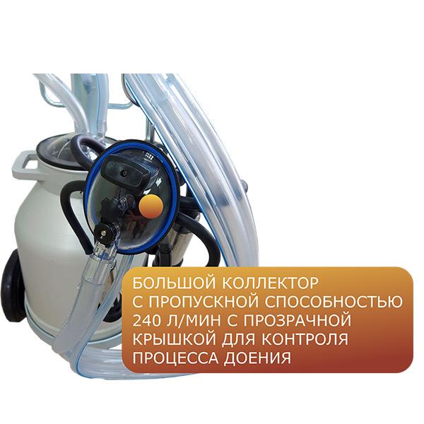 Доильный аппарат danaya для 2-х коз