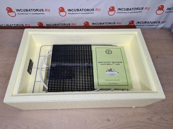 Автоматический инкубатор Золушка-2020, 28 яиц, 220/12В